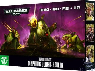 Death Guard Myphitic Blight-Hauler (Easy To Build )