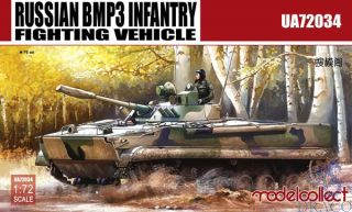 Russian BMP3E Infantry Fighting Vehicle 1/72 [ModelCollect]
