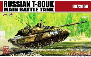 Russian T-80UK Main Battle Tank 1/72 [ModelCollect]