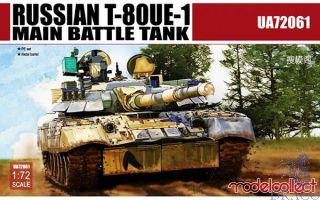 Russian T-80UE-1 Main Battle Tank 1/72 [ModelCollect]