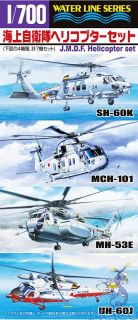 J.M.D.F. Helicopter set 1/700 [Aoshima]