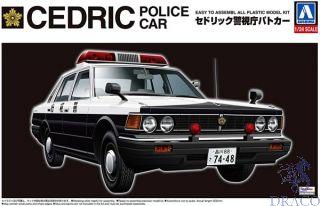 CEDRIC 430 Sedan Metropolitan Police Department Police Car 1/24 (The Best Car GT Series #63) [Aoshima]