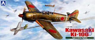 Kawasaki Ki-100 Type 5 Army Fighter 1/72 (True Fighter Planes of WWII #7) [Aoshima]