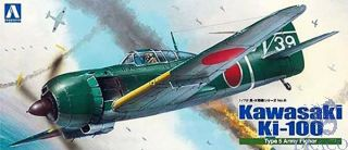 Kawasaki Ki-100 Type 5 Army Fighter 1/72 (True Fighter Planes of WWII #8) [Aoshima]