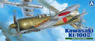 Kawasaki Ki-100 II Type 5 Army Fighter  1/72 (True Fighter Planes of WWII #9) [Aoshima]