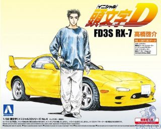 FD3S RX-7 Takahashi Kesuke 1/32 (Initial-D #4) [Aoshima]