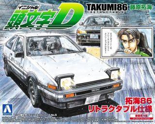 AE86 Trueno Fujiwara Takumi Retractable Ver. 1/32 (Initial-D #5) [Aoshima]