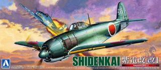 Kawanishi N1K3-J Shiden Kai 1/72 (True Fighter Planes of WWII #10) [Aoshima]
