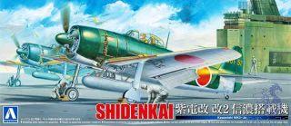 Kawanishi N1K3-Ja Shiden Kai 2 1/72 (True Fighter Planes of WWII #11) [Aoshima]