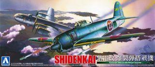 Kawanishi N1K2-Ja with Rocket Launcher 1/72 (True Fighter Planes of WWII #12) [Aoshima]