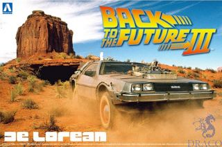 Back to the Future III - Delorean (Railroad Version) 1:24 [Aoshima]
