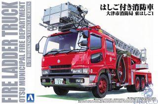Fire Ladder Ttruck (Otsu Municipal Fire Department) 1:72 [Aoshima]