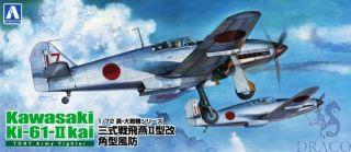 "Kawasaki Ki-61-II Kai TONY Army Fighter ""Fast-back Canopy"" 1/72 (True Fighter Planes of WWII #14) [Aoshima]"