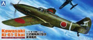 "Kawasaki Ki-61-II Kai TONY Army Fighter ""Rounded Canopy"" 1/72 (True Fighter Planes of WWII #15) [Aoshima]"