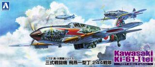 Kawasaki Ki-61-I tei 244th Fighter Group 1/72 (True Fighter Planes of WWII #16) [Aoshima]