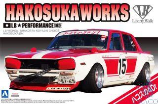 Hakosukaworks LB-Works / Shakotan Koyaji's Choice Hakosuka 4Dr. 1/24 (Liberty Walk) [Aoshima]