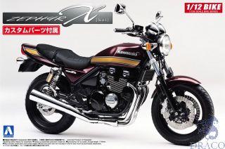 Kawasaki Zephyr X 2004 with custom parts 1/12 [Aoshima]