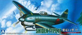 Kawanishi N1K1-Ja Shiden Type 11 Kou Ver.2 1/72 (True Fighter Planes of WWII #17) [Aoshima]