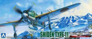 Kawanishi N1K1-Jb Shiden Type 11 Otsu Ver.2 1/72 (True Fighter Planes of WWII #18) [Aoshima]