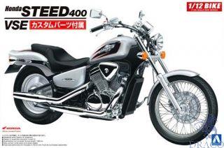 Honda Steed 400VSE 1995 1/12 [Aoshima]