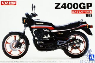 Kawasaki Z400GP 1982 1/12 [Aoshima]