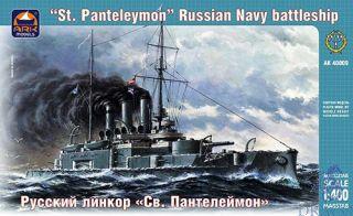 "Russian Navy Battleship ""St. Panteleymon"" 1/400 [ARK Models]"