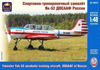 Yakovlev Yak-52 Aerobatic Training Aircraft, DOSAAF of Russia 1/48 [ARK Models]