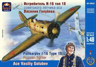 Polikarpov I-16 Type 18 Russian fighter Ace Vasiliy Golubev 1/48 [ARK Models]