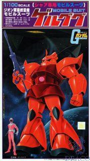 Char's Gelgoog 1/100 [Bandai 1st Gundam]