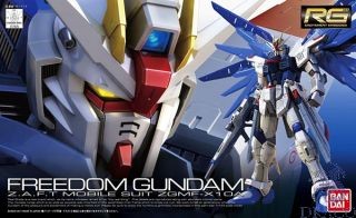 Freedom Gundam Z.A.F.T Mobile Suit ZGMF-X10A 1/144 [Bandai RG Gundam #05]
