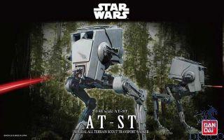 AT-ST 1/48 [Bandai Star Wars]