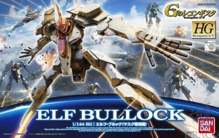 Elf Bullock 1/144 [Bandai HGRCG Gundam #08]