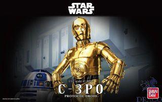 C-3PO Protocol Droid 1/12 [Bandai Star Wars]