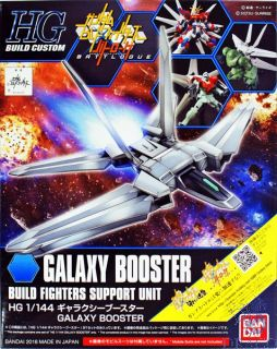Galaxy Booster Build Fighters Support Unit 1/144 [Bandai HGBC Gundam #033]