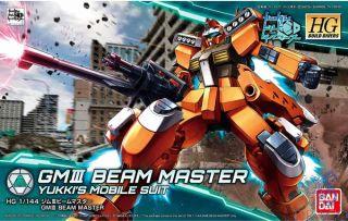 GM III Beam Master Yukki's Mobile Suit 1/144 [Bandai HGBD Gundam #002]
