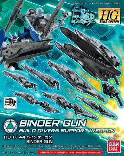 Binder Gun Build Divers Support Weapon 1/144 [Bandai HGBC Gundam #040]