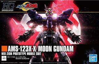 AMS-123X-X Moon Gundam Neo Zeon Prototype Mobile Suit 1/144 [Bandai HGUC Gundam #215]
