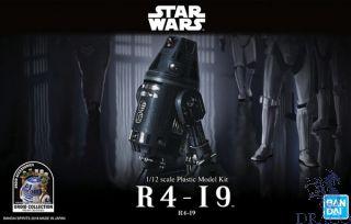 Bandai Star Wars: R4-I9 1/12