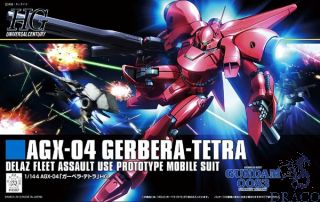 AGX-04 Gerbera-Tetra Delaz Fleet Assault Use Prototype Mobile Suit 1/144 [Bandai HGUC Gundam #159]