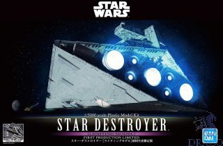 Bandai Star Wars: Star Destroyer [Lightning Model] First Production Limited 1/5000