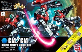 GM/GM Gunpla Mafia's Mobile Suit 1/144 [Bandai HGBF Gundam #059]