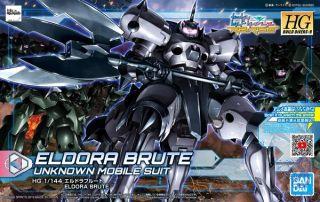 Eldora Brute Unknown Mobile Suit 1/144 [Bandai HGBDR Gundam #011]