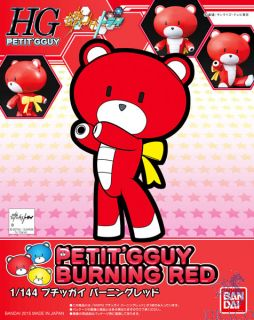 Petit'G Guy Burning Red 1/144 [Bandai PGGuy #01]
