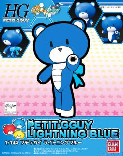 Petit'G Guy Lightning Blue 1/144 [Bandai PGGuy #02]