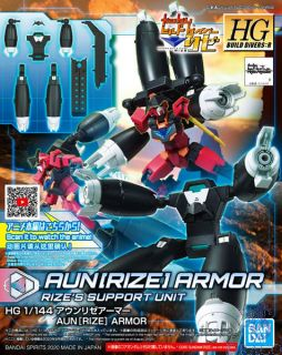 Aun[Rize] Armor Rize's Support Unit 1/144 [Bandai HGBDR Gundam #035]