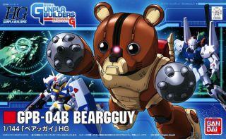 GPB-04B Beargguy 1/144 [Bandai HGGB Gundam #04]