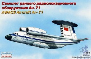 AWACS Aircraft An-71 1/288 [Eastern Express]