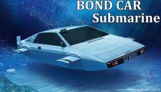 Bond Car Submarine 1:24 [Fujimi]