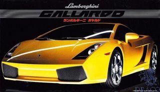 Lamborghini Gallardo 1:24 [Fujimi]