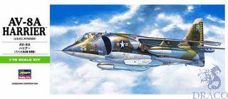 AV-8A Harrier 1/72 [Hasegawa]